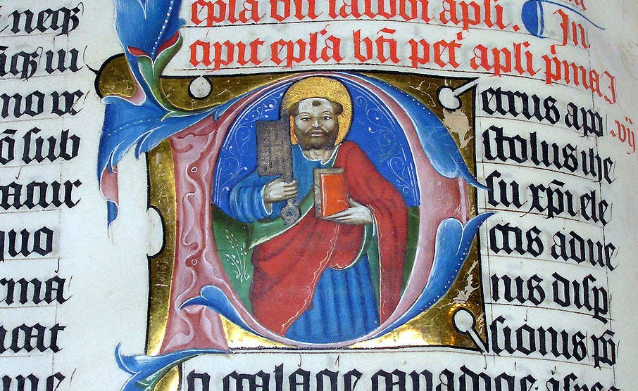 A closeup of the illuminated letter P in the 1407AD Latin Bible on display in Malmesbury Abbey, Wiltshire, England.  (Source: Wikimedia Commons)