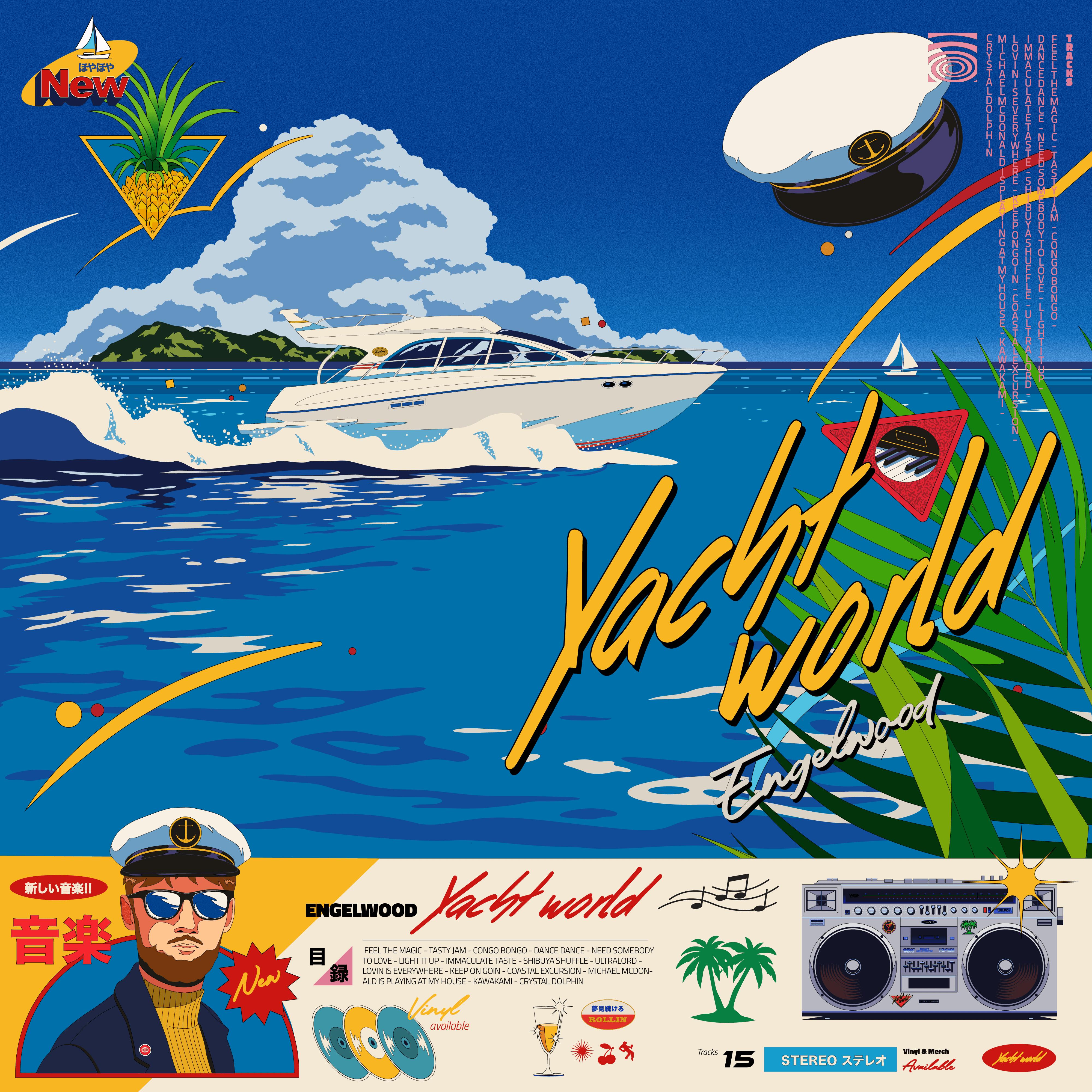 YACHT_WORLD_ALBUM